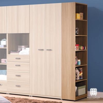 漢妮Hampton赫蒂系統2尺書櫃-60x30x197cm