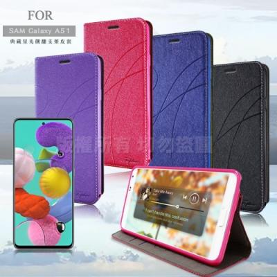 Topbao for Samsung Galaxy A51 典藏星光隱扣側翻皮套