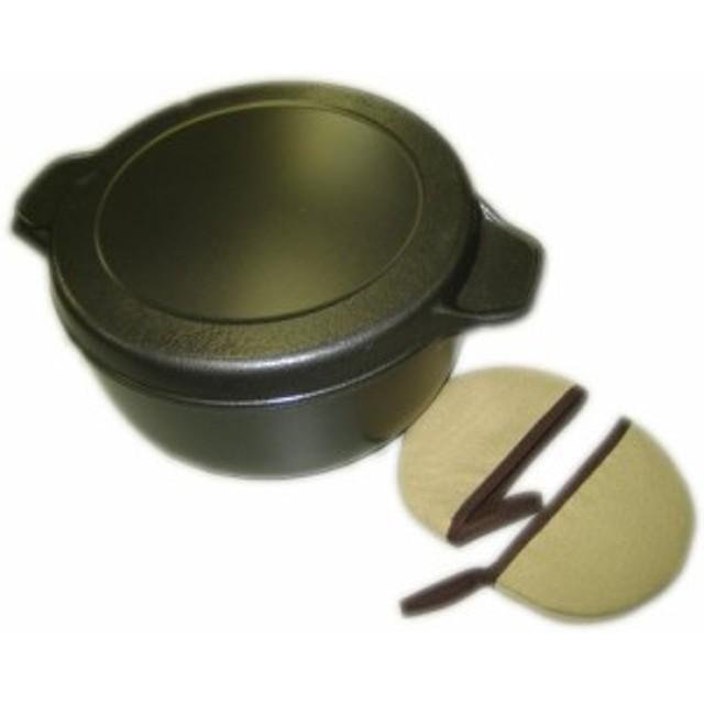 味わい鍋 深型 22cm(中古品)