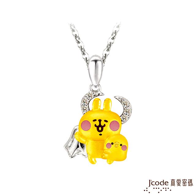 J'code真愛密碼 卡娜赫拉的小動物-星座金牛黃金/純銀墜子 送項鍊