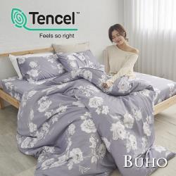 BUHO 舒涼TENCEL天絲單人床包+雙人兩用被套三件組(月下美人)