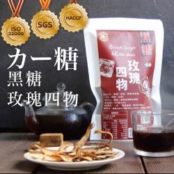 【太禓食品-嗑糖】脈輪黑糖茶磚 黑糖玫瑰四物(350g/包)