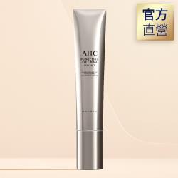 (官方直營)AHC 完美奢華全臉淡紋眼霜 40ML