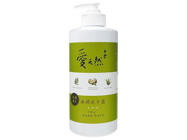 Snow White 白雪~愛天然滋潤洗手露(尤加利)550g【D300017】,還有更多的日韓美妝、海外保養品、零食都在小三美日,現在購買立即出貨給您。