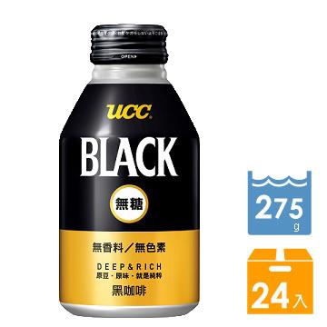 點我選購→罐裝185gX30入 隨著拿鐵咖啡,焦糖瑪其朵等調味咖啡的興起,愈來愈多人忘了如何品嚐咖啡的原味,UCC人氣第一的無糖黑咖啡,不苦澀,清新爽口,邀你體驗黑咖啡純粹的魅力,追隨咖啡的極緻原味。