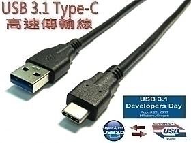 【鼎立資訊】USB 3.1 Type-C-3.0A公 10Gbps高速傳輸線 1米