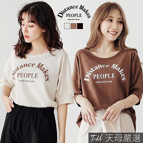 【天母嚴選】PEOPLE印字花苞袖寬鬆棉質T恤(共三色)