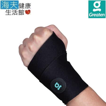 【海夫健康生活館】Greaten 極騰護具 纏繞式護腕(1只)(0001WR)
