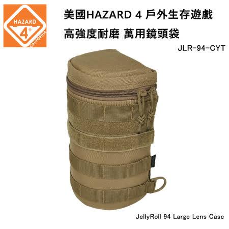 美國HAZARD 4 JellyRoll 94 Large Lens Case 戶外生存遊戲 萬用鏡頭袋-狼棕色 (公司貨)JLR-94-CYT