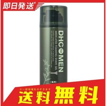 DHC for MEN 薬用 シェービング ジェルフォーム(T字カミソリ用) 150g
