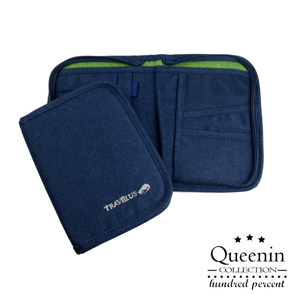DF Queenin - 韓版旅行專屬隨身護照包錢包-深藍