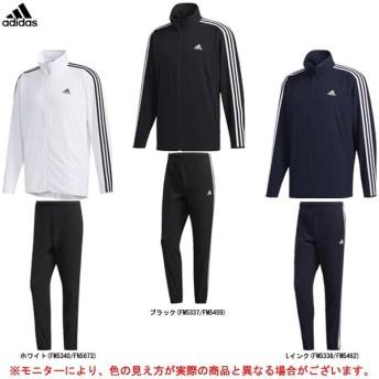 adidas(アディダス)マストハブ 3ストライプス ジャケット パンツ 上下セット(GUN45/GUN50)スポーツ トレーニング ランニング セットアップ メンズ