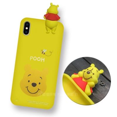 迪士尼授權正版 iPhone Xs / X 5.8吋 趴姿公仔手機殼 親膚軟殼(維尼)