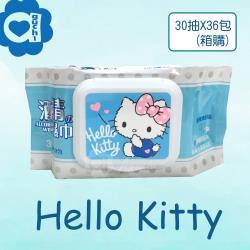Hello Kitty 凱蒂貓 酒精加蓋濕紙巾/柔濕巾 30 抽 X 36 包(箱購) 隨身包 能有效去除 99% 的大腸桿菌及金黃色葡萄球菌