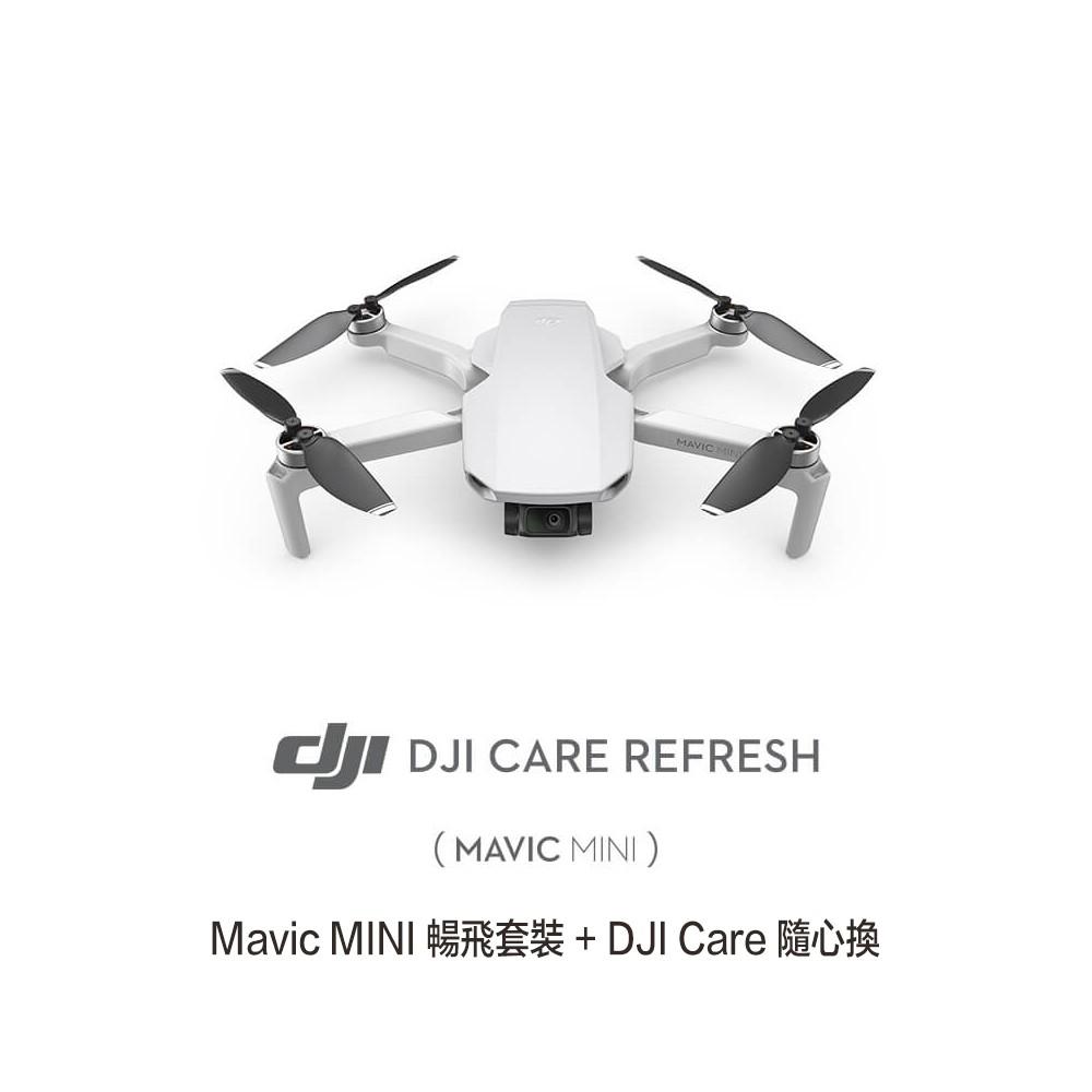 DJI 大疆 Mavic MINI 暢飛套裝 一代 + 128G + Care隨心換 相機專家 [台灣公司貨]