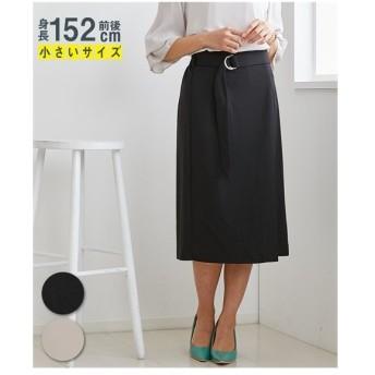 スカート ひざ丈 小さいサイズ レディース ウエスト ベルト付 タイト  SS/S ニッセン