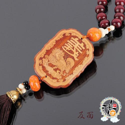 關聖帝君(黃楊木)掛飾+ 平安小佛卡十方佛教文物
