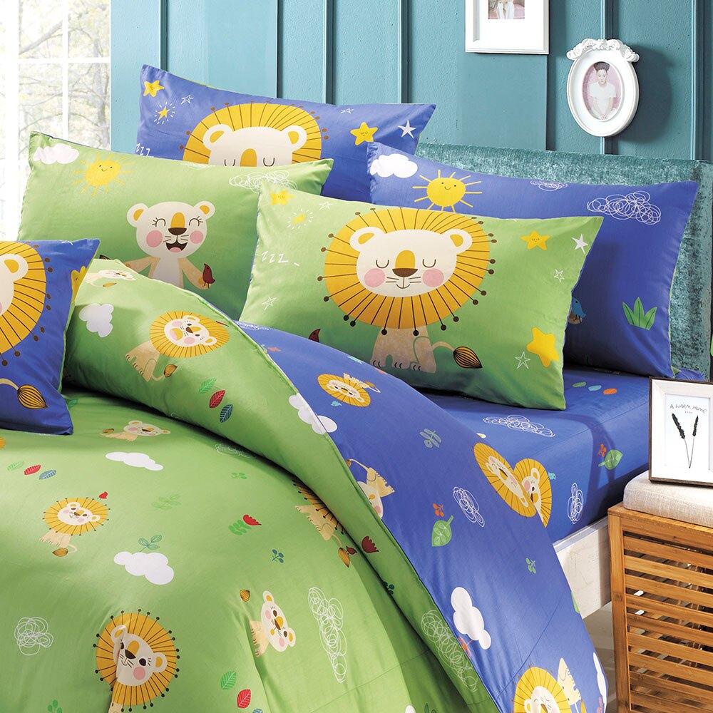 鴻宇 三件式單人兩用被床包組 暖暖獅 防蟎抗菌 美國棉授權品牌 台灣製2123