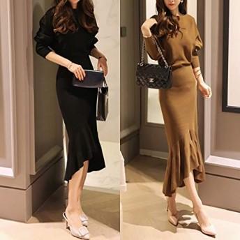 ニット ロングワンピース 韓国 ファッション レディース ワンピース フィッシュテール スカート ニットワンピース ボートネック ブラウン 黒 ワンピース 上品 大人可愛い ボリューム袖 お出かけ パーティー お呼ばれ ワンピ