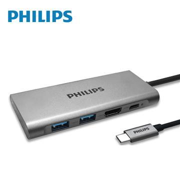 PHILIPS Type-C 4port集線器(DLK5524C)