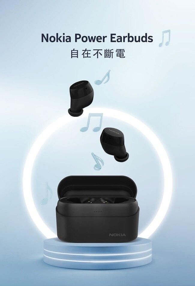 (免運)2020新款式) Nokia Power Earbuds真無線超長待藍牙耳機BH-605(霧碳黑)