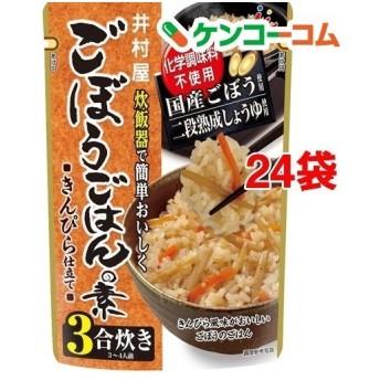 井村屋 ごぼうごはんの素 ( 3〜4人前24袋セット )/ 井村屋