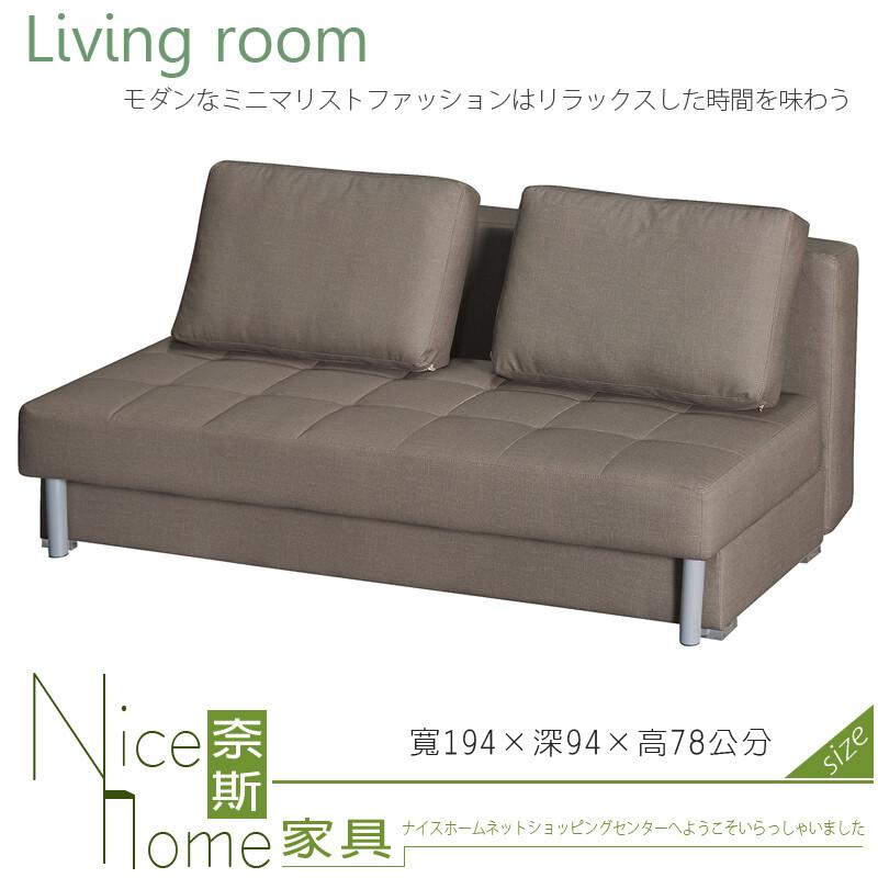 奈斯家具nice319-7-hv 687#合成皮沙發床/含大抱枕2個