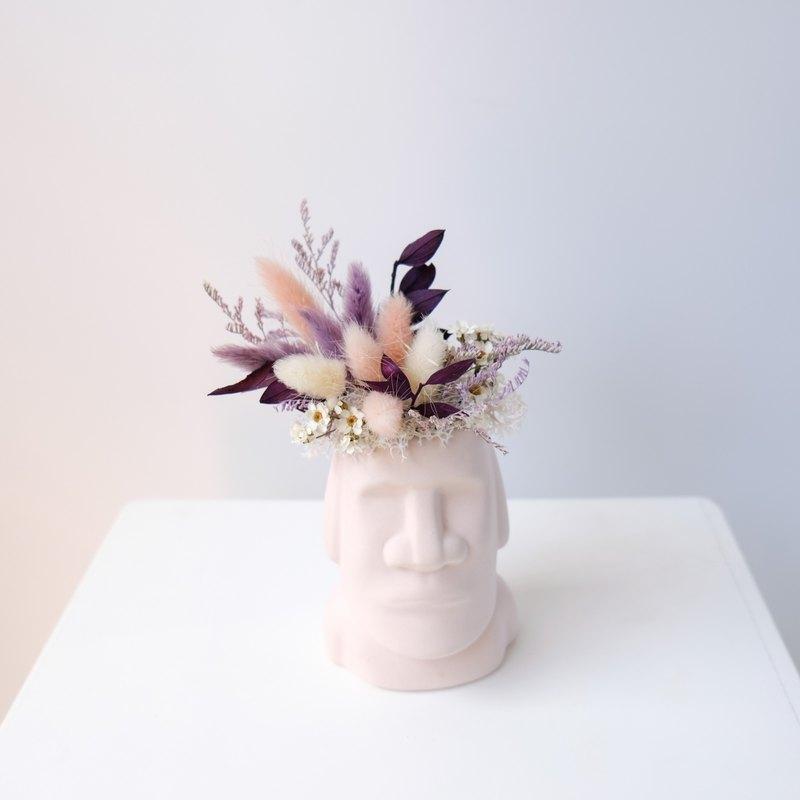 【摩艾巨人】 紫色/不凋花/永生花/乾燥花/盆栽