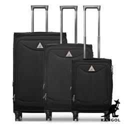 KANGOL - 英國袋鼠世界巡迴布面行李箱三件組-共3色