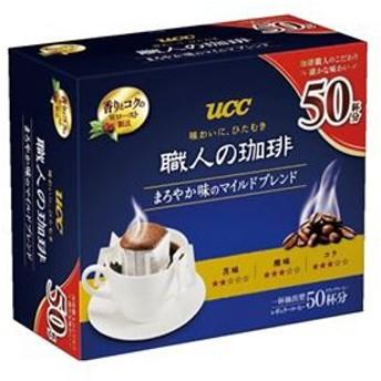 送料無料 (まとめ)UCC  職人の珈琲ドリップ マイルド 7g×50袋(×5セット) フード・ドリンク・スイーツ:コーヒー:コーヒー豆