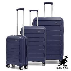 KANGOL - 英國袋鼠輕量耐磨可加大PP行李箱三件組-共4色