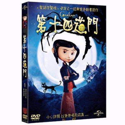 (全新未拆封)第十四道門 Caroline DVD(傳訊公司貨)