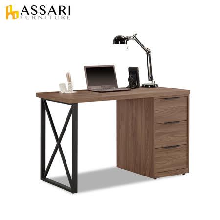 ASSARI 諾艾爾4尺三抽書桌 寬121x深57x高76cm
