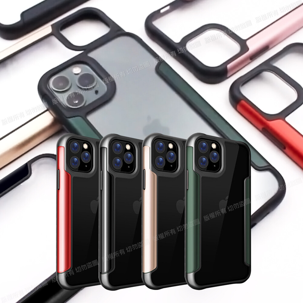 xmrt iphone 11 pro max 金屬風尚軍規防摔手機保護殼