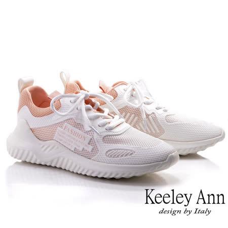 Keeley Ann我的日常生活 超輕量透氣防磨腳休閒鞋(粉紅色026597156-Ann系列)