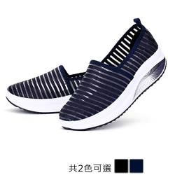 【Alice】(現貨+預購)簡約輕盈網花線條健走鞋