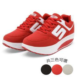 【Alice 】(現貨+預購) 完美曲線自然擁有進口皮面健走鞋