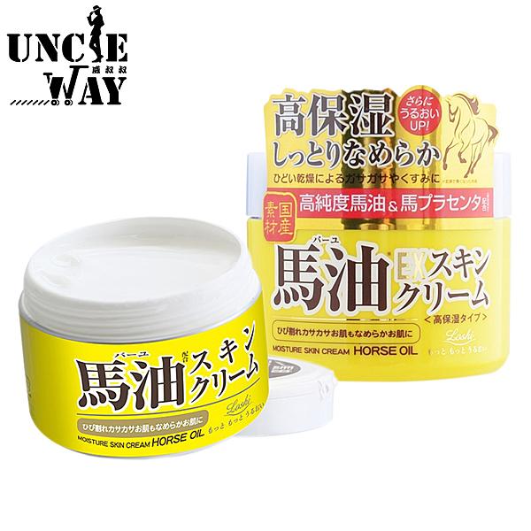 滋潤款-Loshi 馬油日本製 馬油乳霜 護膚乳霜 保濕乳霜 保濕霜 潤膚霜 護膚霜【JP0026】