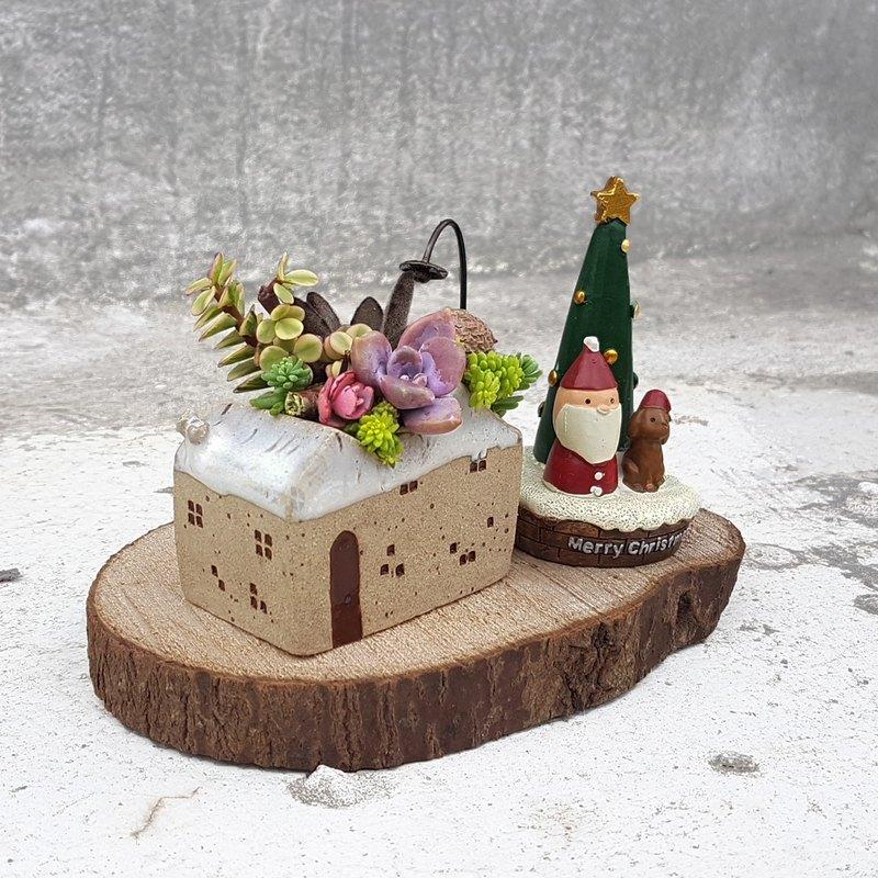 雪中漫步系列-小雪屋3(薑餅乾款)佐聖誕老人與狗 多肉組盆