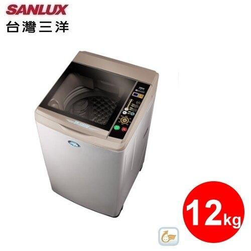 【三洋家電】12KG 單槽定頻洗衣機(內外不鏽鋼)《SW-12AS6A》金級省水 全機1年保固*含拆箱定位+舊機回收*