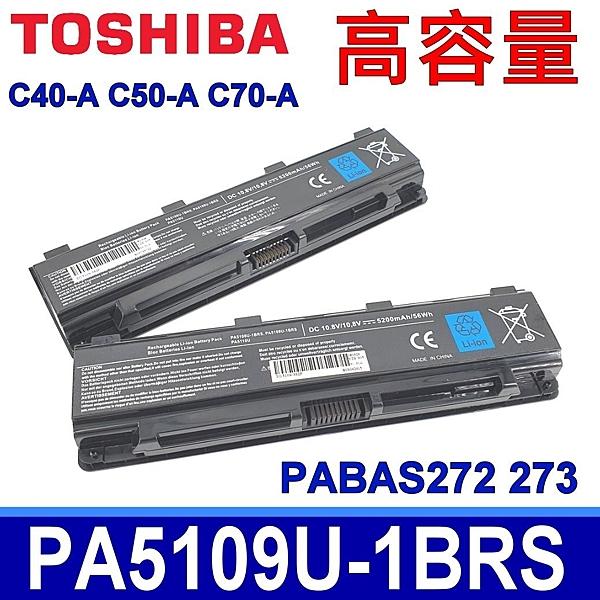 TOSHIBA PA5109U-1BRS 原廠規格 電池 TECRA A50 A50-A W50 W50-A C70D-B C75 C75-A C75-B C75D C75D-A C75D-B S70