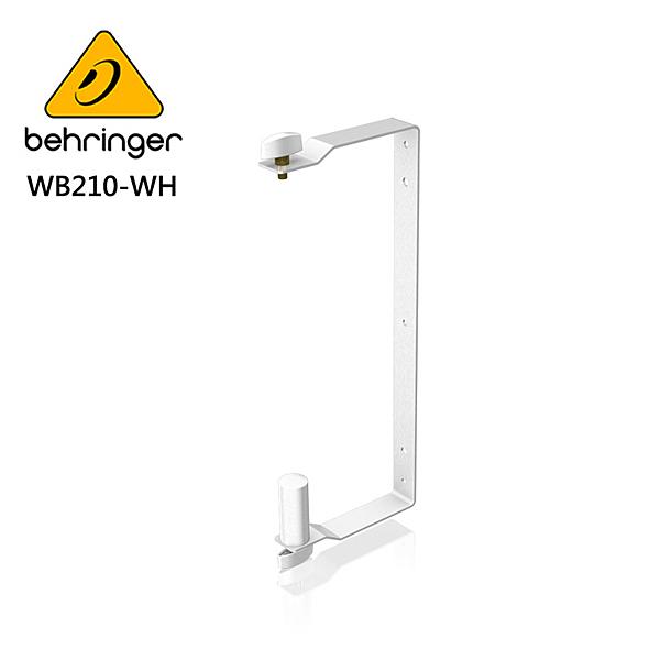 BEHRINGER WB210-WH喇叭壁掛式支架-白色(EUROLIVE B210系列揚聲器適用)