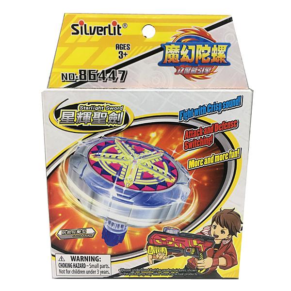 魔幻陀螺聚能引擎-星輝聖劍
