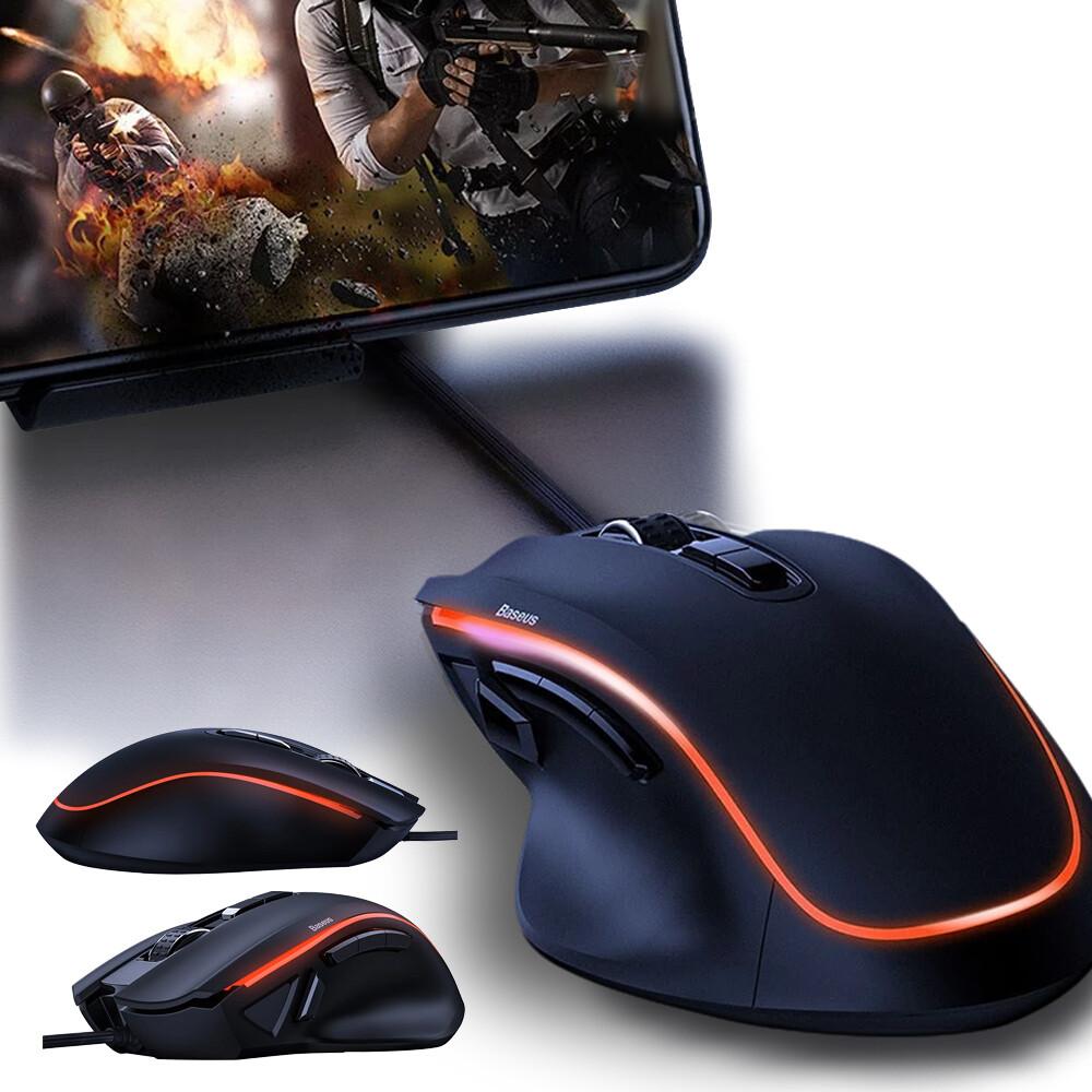 baseus倍思 gamo九鍵編程遊戲滑鼠 電競滑鼠  電競有線滑鼠