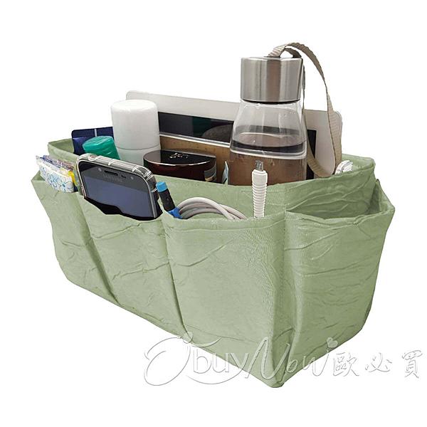 整潔收納包包神器 收納袋中袋 包中包 晶鑽綠【歐必買】