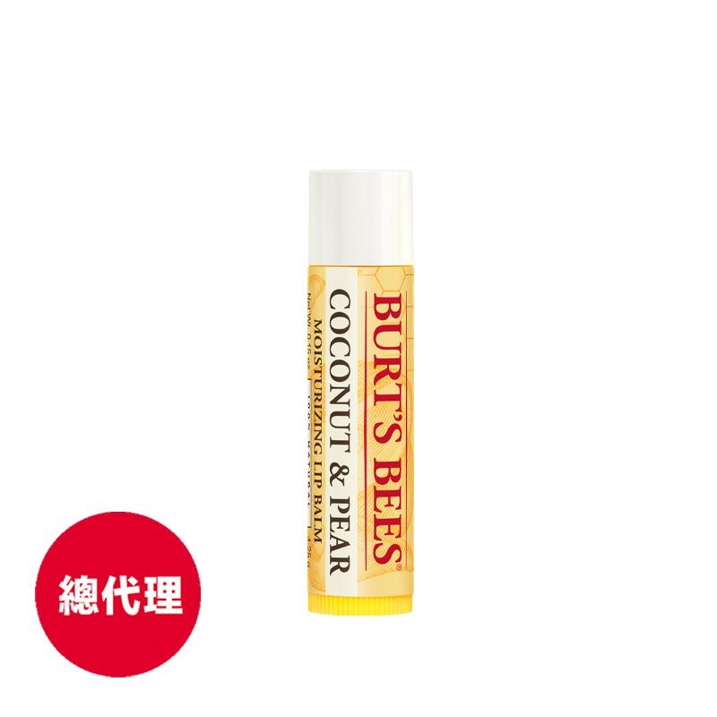 【Burt's Bees小蜜蜂爺爺】椰爺多喝水護唇膏4.25g