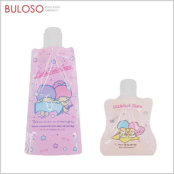 《不囉唆》貝麗瑪丹 化妝品分裝袋組 (可挑色/款) 雙子星 HelloKitty 分裝瓶【A432845】