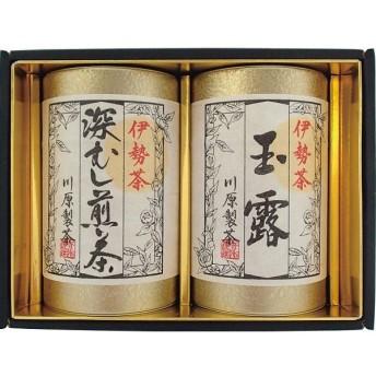川原製茶 伊勢茶詰合せ KB-50