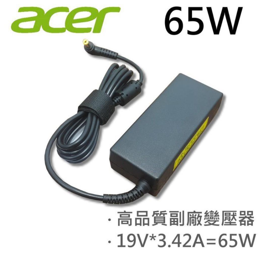 高品質 65W 變壓器 E1-472 E1-472G E1-472P E1-472PG E1-510 ACER 宏碁