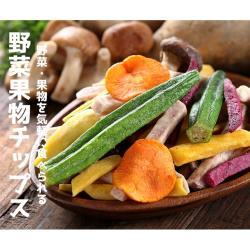 愛上新鮮 綜合野菜脆片(70g±10%)*12包